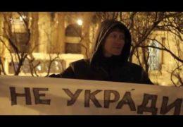 Акция протеста в Петербурге: Защита Исаакиевского собора от ЗАО РПЦ ФСБ 13 января 2017 года