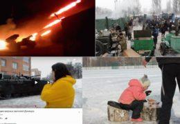 Бойня на Донбассе: Террор путина против Украины 06 — 12 февраля 2017 года Прямой эфир / Twitter Трансляция