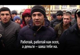 Забастовка мигрантов метростроителей в Москве — Братская могила из аварийного дома