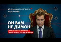Дворцы и яхты вора Медведева: Партия убийц и воров жирует в нищей России