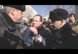 Ильдар Дадин задержан на первом пикете 10 марта 2017 года