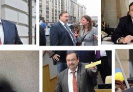 Эхо Москвы: Геннадий Гудков 05 апреля 2017 года 20:00 Мск Прямой эфир