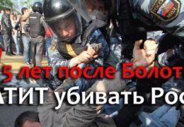 Революция 5.11.2017: Хроника акции протеста 05 ноября 2017 года Прямой эфир / Трансляция