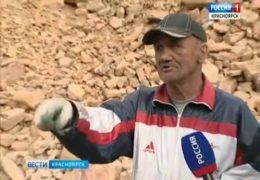 Красноярск — Вернулись домой, а дома нет: Частная собственность в Пуйлостане