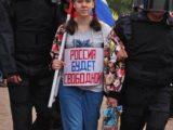 Путин сдохни!: Вся правда о путинской России: Трансляция 11 — 17 января 2021 года
