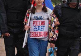 Вся правда о путинской России: Трансляция 09 — 15 апреля 2018 года Обновление