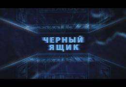 Виктор Шендерович и Андрей Пионтковский: «СМОТРЯЩИЙ» ЗА СВАЛКОЙ