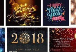 С Новым 2018 Годом!: Обратный отсчет — Час за часом Прямой эфир / Трансляция