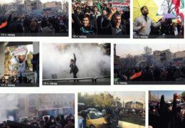 Протесты в Иране: Революция и Свобода! Январь 2018 года Прямой эфир Трансляция