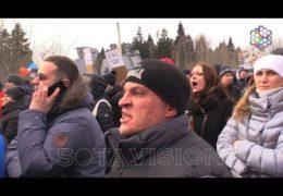 Митинги против свалок и мусоросжигающих заводов: Банда путина засрала всю Россию