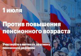 Андрей Пионтковский: Пенсионная реформа — это отмена пенсии для большинства мужчин