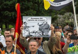 Митинг против повышения пенсионного возраста и роста цен на бензин: Новосибирск 16 июня 2018 года