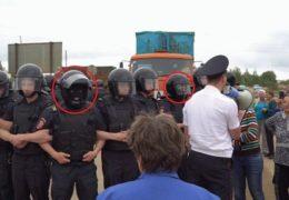 46 ментов Говногвардии разогнали 8 женщин: Ртутный мусор на помойке Сычево