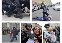 Бессрочная акция протеста в Москве: 10 — 11 сентября 2018 года Прямой эфир / Трансляция