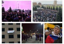 Протест в Магасе: Ингушетия против передачи земель 15 — 21 октября 2018 года Прямой эфир Трансляция