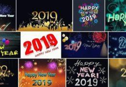 С Новым 2019 Годом!: Обратный отсчет — Час за часом Прямой эфир / Трансляция