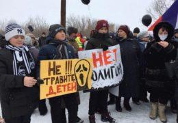 Тамбов против помойки: Челябинск — Марш матерей 23 декабря 2018 года