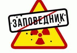 Заповедник DW: Сатирическое шоу про вонючий путинский режим Смотреть онлайн