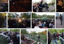 Бандиты Алтушкина избивают людей в Екатеринбурге: Предатели России против сквера