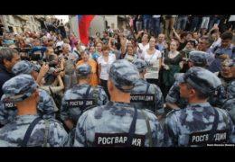 Марш в поддержку Ивана Голунова: День мусорской дубинки 12 июня 2019 года Прямой эфир / Трансляция