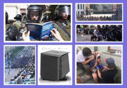 Актёры штурмуют Администрацию Президента в Москве: 18 сентября 2019 года Прямой эфир / Трансляция
