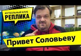 Эхо Москвы: Василий Уткин 20 апреля 2020 года 15:00 Мск Прямой эфир