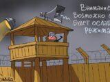 Путин жги! — Больше АДА!: Вся правда о путинской России: Трансляция 18 — 24 мая 2020 года