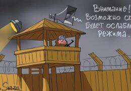 Путин жги! — Больше АДА!: Вся правда о путинской России: Трансляция 25 — 31 мая 2020 года