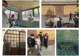 Пикеты и аресты в Москве: 30 мая 2020 года Прямой эфир / Трансляция
