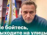 Россия будущего: Навальный LIVE 23 сентября 2021 года 20:00 Мск Прямой эфир Трансляция