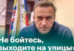 Россия будущего: Навальный LIVE 21 января 2021 года 20:00 Мск Прямой эфир Трансляция
